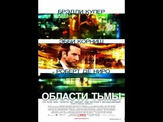 Полный Фильм