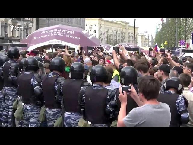 Задержания под гимн России. Москва. Тверская. 12 июня 2017