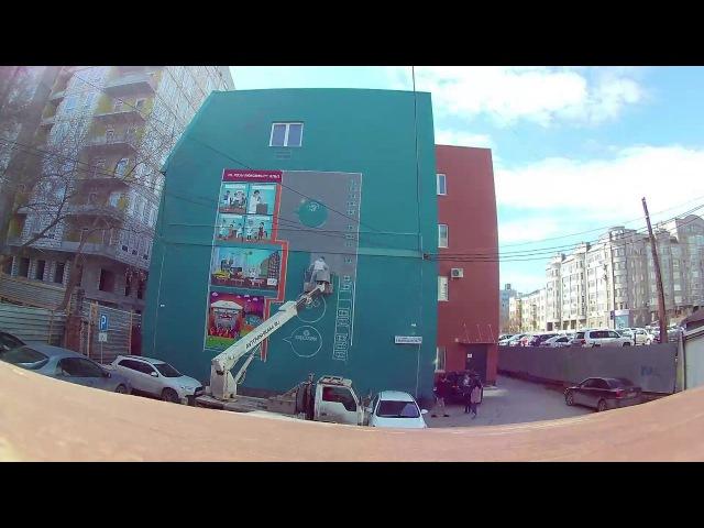 Gladyshev Nikita - Timelapse на Розы Люксембург 67Б