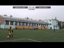 Игра 24.05.17 ДЮСШ- 3 2007 - Школа №13 2006 2- й тайм
