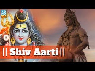 Shiv Aarti    Om Har Har Mahadev    Shiv Bhajan    Lord Shiva Bhakti Song Collection    Gujarati Song - Video Dailymotion