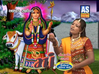 Navratri Garba | Gujarati Nonstop Garba | Navratri Special Songs | Maa Na Non Stop Garba