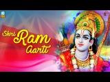 Shri Ram Aarti ||Hu To Aarti Utaru Sitaram Ni||Shri Ram Bhajans ||Ram Navami 2016 Bhakti Songs