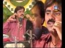 Bapa Sitaram Dayaro Part 2 Bapa Sitaram Dhun Gujarati Bhajan 2017