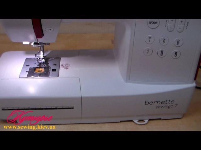 BERNINA Bernette Sew Go 7 видео обзор