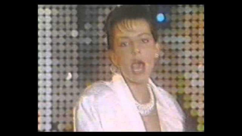 Radiorama - Chance to Desire, italo disco