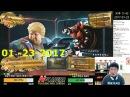 [Tekken 7 FR]MBC(Bob) vs Begin(Akuma) 01/23/2017 엠아재(밥) vs 비긴(아쿠마) 鉄拳7FR 철권7FR