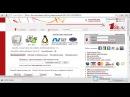 7 2 Какой выбрать хостинг и тарифный план - видео с YouTube-канала Андрей Громов