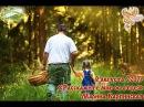 Расскажите мне об отце.Роль отца в воспитании будущего духовного и нравственного образа дочери