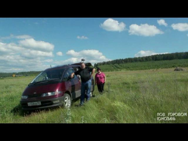 Путешествие из Краснодара в Челябинск на авто 1 часть HD720р