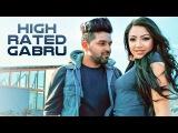 Guru Randhawa: High Rated Gabru Official Song | Manj Musik | DirectorGifty | T-Series