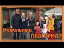 Навальный - балабол! 22 ходатайства в суде против Усманова