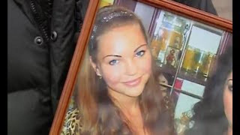 В Макеевке зверски убили школьницу