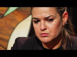 Экстрасенсы ведут расследование: Виктория Райдос - Онкологические заболевания в системе рода