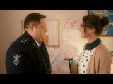 Полицейский с Рублёвки: Первое впечатление обманчиво