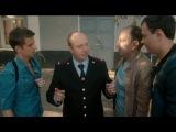 Полицейский с Рублёвки: Отмазал