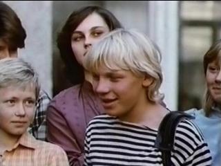 И повторится всё... (1984)