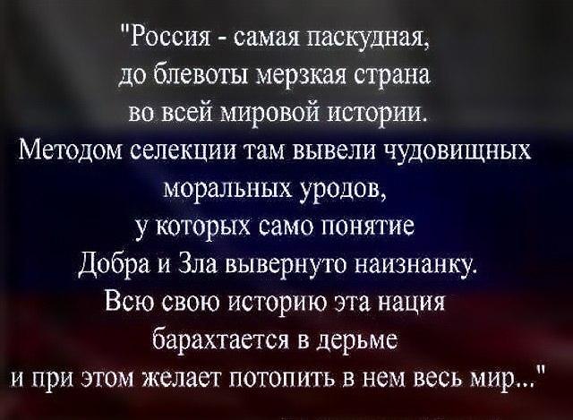 Российских легкоатлетов не пригласили на престижные соревнования в Лондоне - Цензор.НЕТ 5816