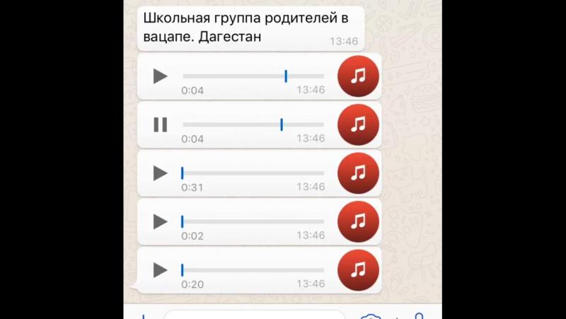 WhatsApp Video 2017-10-13 at 09.05.30