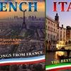 Французская и Итальянская музыка