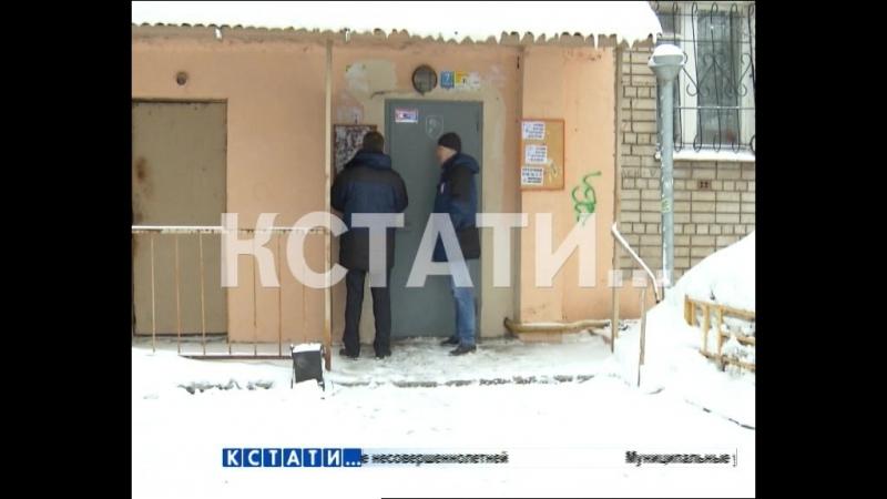 Cормовские коммунальщики встали на защиту благосостояния граждан
