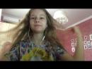 Варя Короленко — Live