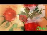 Смирнов и компания, Мария Богомолова - Шипы роз! монтаж Светлана Бекетова Ромадина