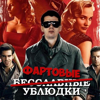Андрей Гладнев