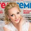 Журнал «АНТЕННА-ТЕЛЕСЕМЬ в Перми»