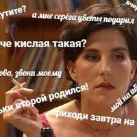 Semen Tokarev