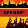 Фестивали|Концерты|Ижевск|Нашествие 2017