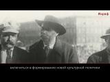100 фактов о 1917. Максим Горький