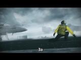 RUSSIAN LITERAL Battlefield 3