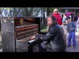 Бездомный сыграл на улице на пианино , Люди в Шоке ! Музыка для души!
