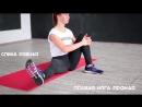 5 лучших упражнений для бедер Workout Будь в форме