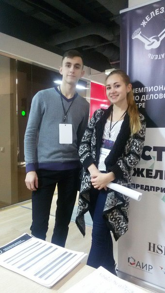 Улыбчивые предприниматели из Архангельска настроены на успех! #железны