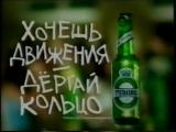 staroetv.su / Реклама и анонсы (СТС, 21.11.2004) (4)