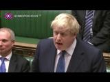 Антироссийский замысел британского правительства