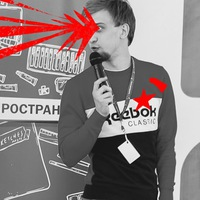 Максим Гордиенко