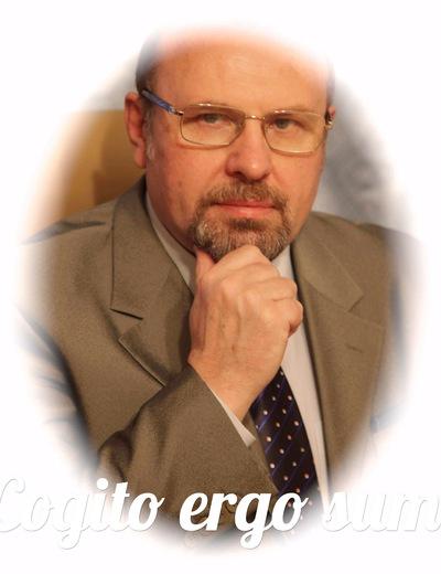 Валерий Расшиваев