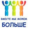 Помощь Макаренко Надежде. Лимфома Ходжкина