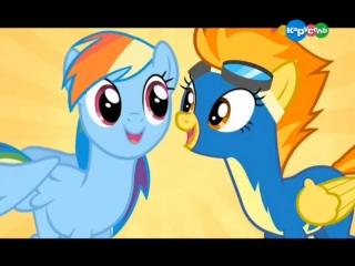 Мой маленький пони (6 Сезон, 7 Серия) WebRip