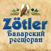 Ресторан «Zotler» | Цетлер на Ленинском