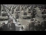 Нацисты на параде на Красной площади 1 мая 1941 года