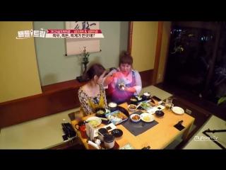 Battle Trip 161210 Episode 31 English Subtitles