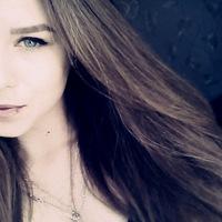 Котельникова Алина