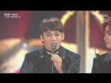 161119 Melon Music Awards 멜론 뮤직어워드 EXO Artist of the Year Award