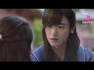 [Mania] Park Hyung Sik - I'll Be Here (Hwarang OST) рус.суб