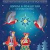 Рождественские представления для детей