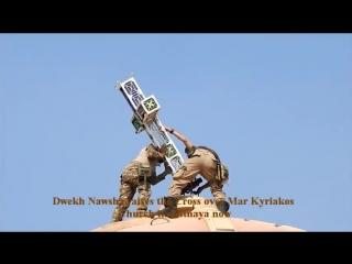 Ассирийские солдаты поднимают крест на церкви Мар Кирьякус, в свое время сбитый исламистами.